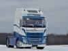Volvo FH4. A&N Model Trucks, 1/24. Andrey Myakotkin